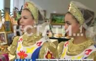 Лучших вокалистов, хористов и танцоров Нижегородской области наградили
