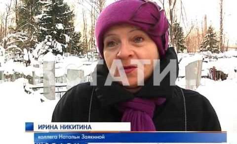 Нижегородские артисты в минувшие выходные прощались с известной актрисой Натальей Заякиной