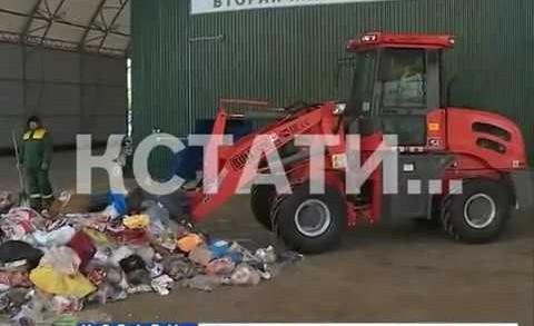 Первая станция по сортировке мусора заработала в Сормовском районе