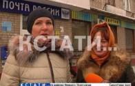 Почта России — всегда рядом, всегда вовремя, но не всегда аккуратно