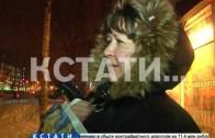Праздник без прикрас — из-за отсутствия иллюминации нижегородцы лишились новогоднего настроения