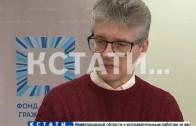 Справедливый скандал — бессменный лидер нижегородских справедливороссов отстранен от руководства
