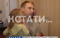 В Нижегородской области завершается приемка домов отремонтированных по программе капремонта