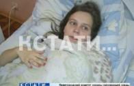 Водитель сбил беременную девушку