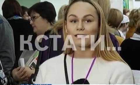 Волонтерский форум «Под знаком добра» сегодня открылся в Нижнем Новгороде