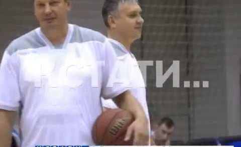 Все звезды нижегородского баскетбола на одном паркете