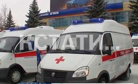 17 медицинских бригад в Нижнем Новгороде и в области получили новые машины