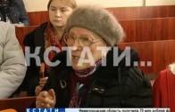 Бедная родственница с богатой фантазией — уроженка Молдавии обманывала нижегородских пенсионеров
