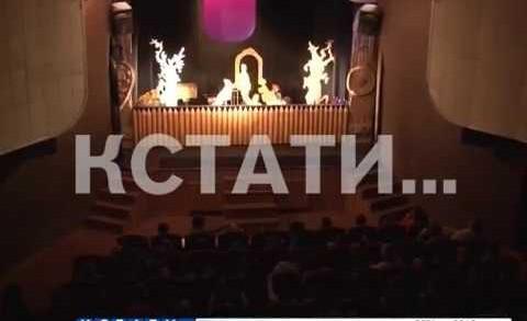 День театра нижегородские пенсионеры отметят просмотром пьесы