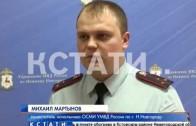 Детская коляска стала орудием преступления в Автозаводском районе