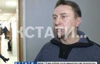 Глава администрации Нижнего Новгорода Сергей Белов сегодня с утра на скамье подсудимых.