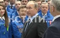 Главное событие в промышленности в 2016 году в Нижегородской оласти