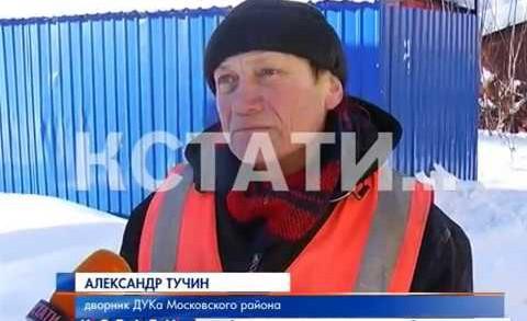 Критическое замечание коммунального работника в адрес своего руководства обернулось для него штрафом