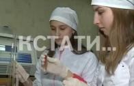 Нижегородские ученые готовятся спасти мир от эпидемий туберкулеза