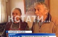 Половина нижегородских пенсионеров не получила вовремя пенсии