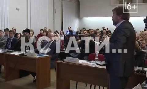Стрелка должна стать общественным центром Нижнего Новгорода