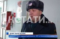 Во время пожара в детской больнице Балахны не оказалось ни одного огнетушителя