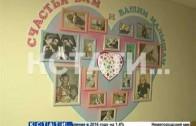 За первые дни этого года в Нижегородской области родилось 618 детей