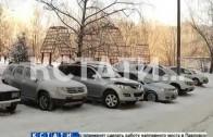 Заглохшие машины, пункты обогрева и опустевшие школы — аномальные морозы в Нижнем Новгороде