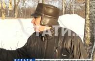 Замерзающие кони обнаружены на окраине Автозаводского района