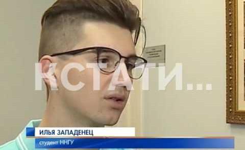 330 лучших из лучших представят Нижегородскую область на Всемирном фестивале молодежи и студентов.