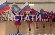 34-й ФОК открылся в Приокском районе