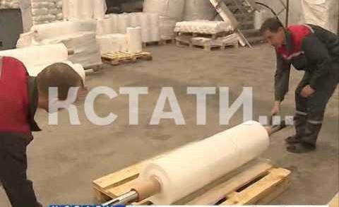 Бизнес-навигатор в помощь предпринимателям открыт в Нижегородской области