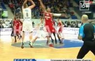 БК «Нижний Новгород» провел свою последнюю игру в этом сезоне в рамках Еврокубка