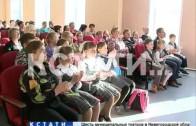 Большемурашкинскую детскую школу искусств спасли от закрытия