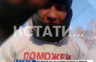 Десант попрошаек собирают помощь якобы для русских детей