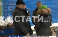 Две тысячи жителей области приобрели квартиры по социальной программе «Жилье для российской семьи»