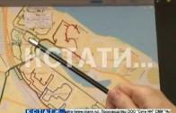 Электронная модель обращения с отходами будет реализована в Нижегородской области