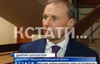Губернатор Валерий Шанцев подписал распоряжение об увеличении зарплат бюджетникам в 2017 году