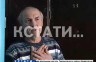 Кровью соперника успокоил ревнивое сердце нижегородец в Приокском районе