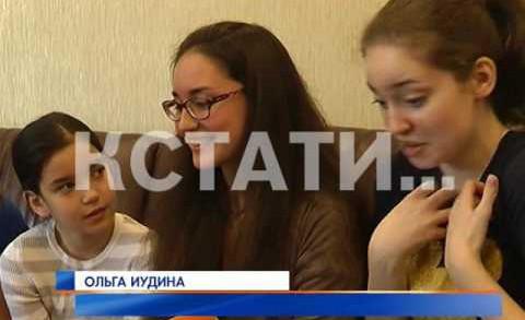 Нижегородская многодетная семья признана лучшей в России.