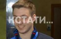Новое достижение нижегородских спортсменов