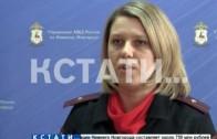 Ограбление банка средь бела дня произошло в Нижнем Новгороде