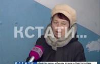 Первые конкурсы в рамках программы капремонта 2017 стартовали в Нижегородской области