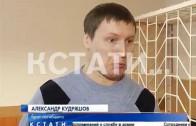 Приговор вынесенный судом водителю «инфинити» поверг в шок родных убитого