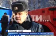 Спасательное представление — профилактические учения сотрудников МЧС прошли в Советском районе