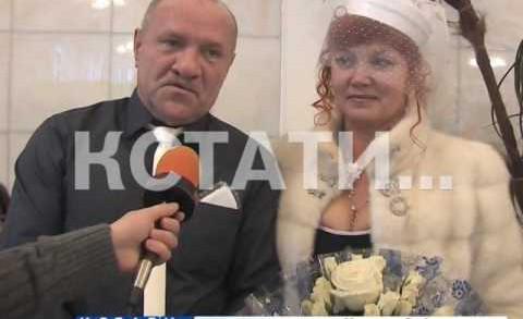 Свадебный бум, в день влюбленных, в нижегородских ЗАГСах