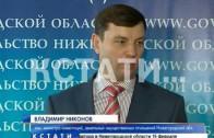 Уникальное производство шприцев нового поколения построят в Нижегородской области