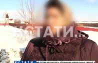 Ужасающая своей жестокостью трагедия в Княгининском районе — там в детском реабилитационном центре подростки на спор убили 7-летнюю девочку. Маму девочки лишили родительских прав еще 3 года назад, все это время ее воспитывала бабушка с дедушкой и пьющий отец, но недавно дедушки не стало, поэтому ребенка органы опеки из семьи забрали. Но не уберегли. О трагедии рассказали родственники погибшей.
