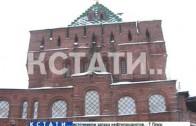 В честь 800-летия 800 млн. на новую жизнь получит Нижегородский кремль