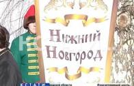 В честь дня основателя Нижнего Новгорода в небо запустили 800 воздушных шаров