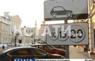 В новый год с новыми ценами — городские власти приняли решение повысить стоимость парковки