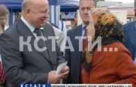 Валерий Шанцев признан самым народным губернатором России