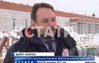 Ход строительства важнейших спортивных объектов региона обсуждался заседании правительства