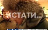 За 4 лампочки в подъезда жители Ленинского района стали платить в 10 раз больше