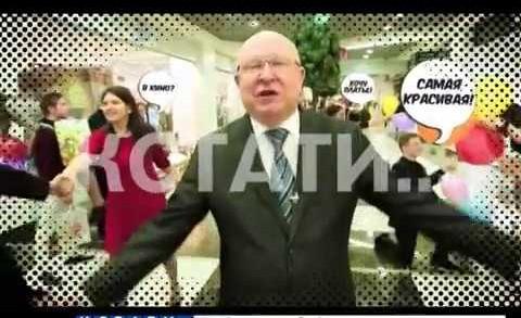 8 марта в тренде — губернатор Валерий Шанцев готовит сюрприз для всех нижегородских женщин